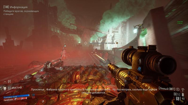 Обзор Necromunda: Hired Gun. DOOM Eternal по вселенной Warhammer 40.000! (necromunda hired gun 108)
