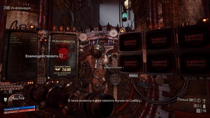 Гайд по Necromunda: Hired Gun. Навыки, оружие, прокачка (necromunda hired gun 135)