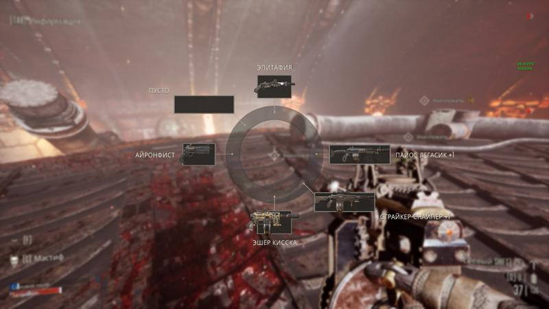 Гайд по Necromunda: Hired Gun. Навыки, оружие, прокачка (necromunda hired gun 141)