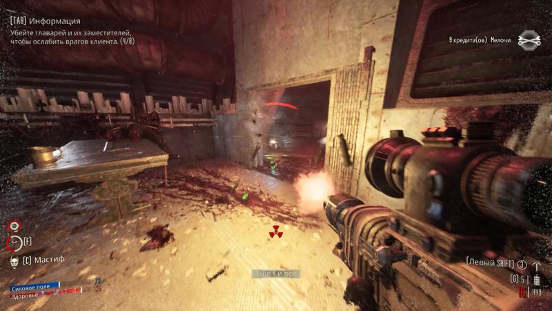 Обзор Necromunda: Hired Gun. DOOM Eternal по вселенной Warhammer 40.000! (necromunda hired gun 53)