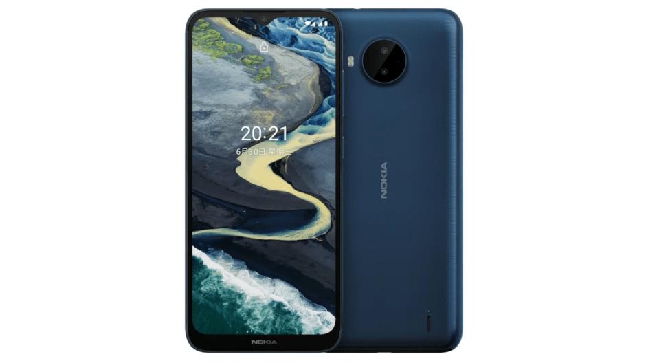 В сети появились характеристики Nokia C20 Plus (nokia c20 plus full specs revealed ahead of official announcement 1)