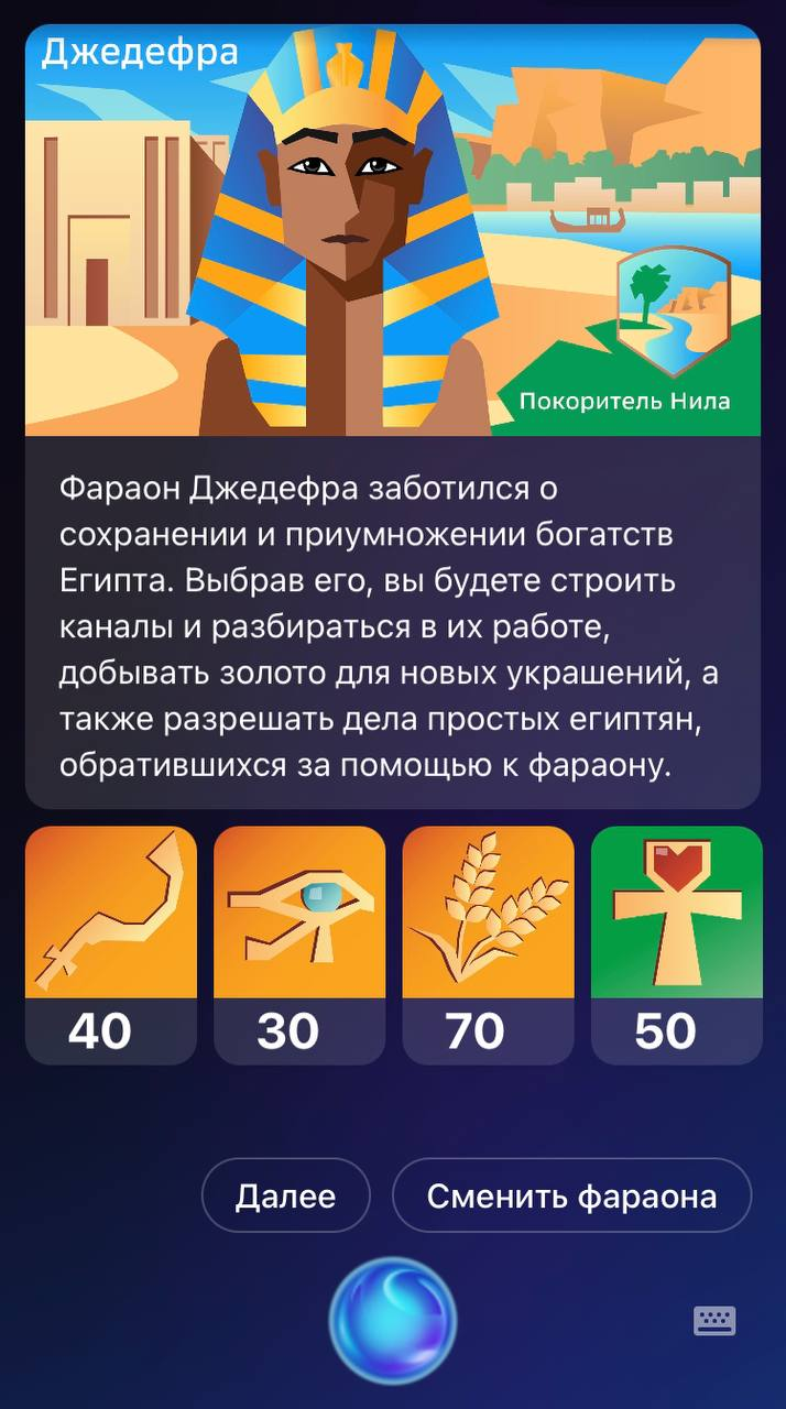 Сеть развлечений «Клаустрофобия» запустила первую игру для виртуальных ассистентов Сбера (photo5388947264053032320)