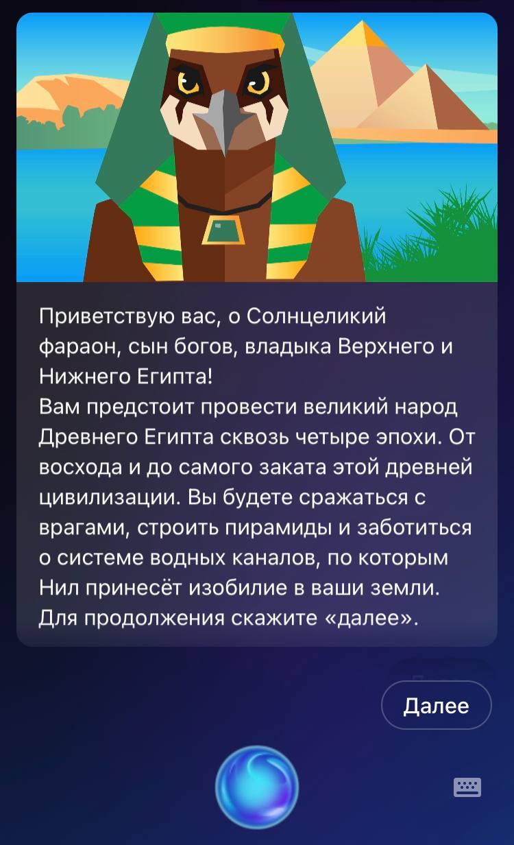 Сеть развлечений «Клаустрофобия» запустила первую игру для виртуальных ассистентов Сбера (photo5388947264053032321)