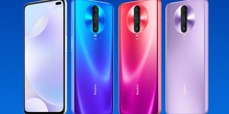 Xiaomi разрабатывает серию смартфонов Redmi K50 (redmi k30)