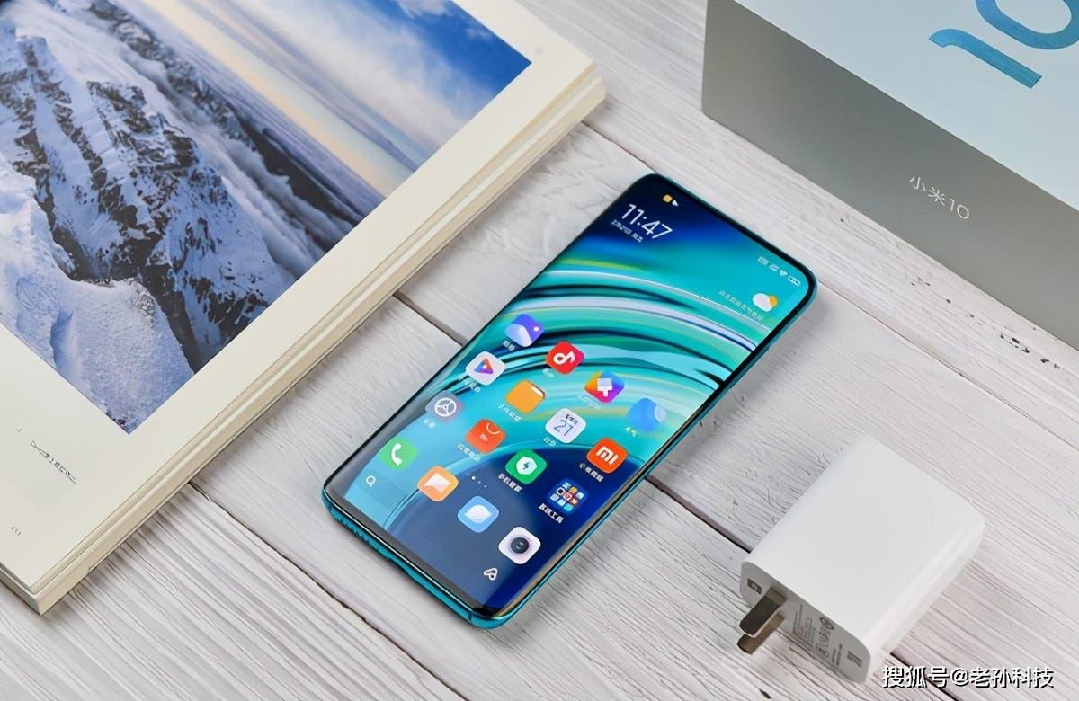 Xiaomi разрабатывает серию смартфонов Redmi K50 (redmi k50)