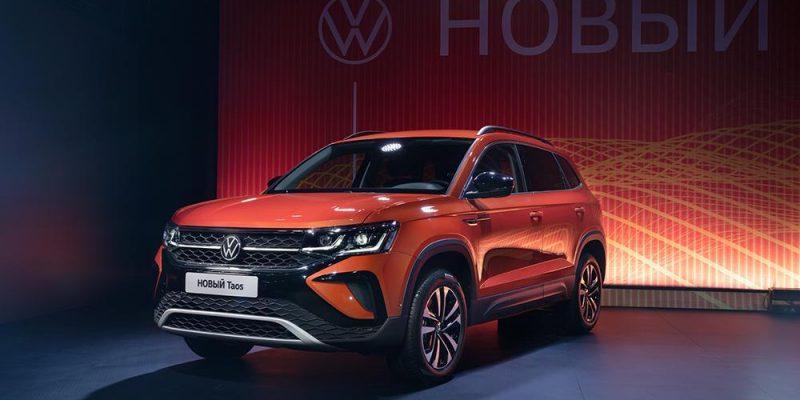К сервису Volkswagen по онлайн продаже автомобилей подключилось 100 дилеров марки (volkswagen taos 1)