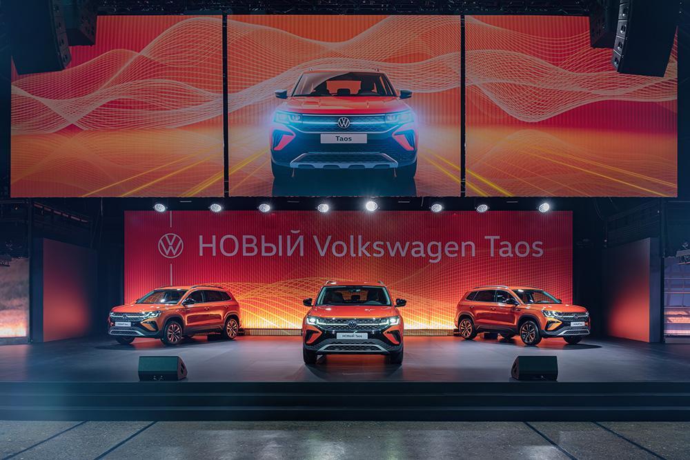 Volkswagen представил новый внедорожник Taos в России (volkswagen taos 2)