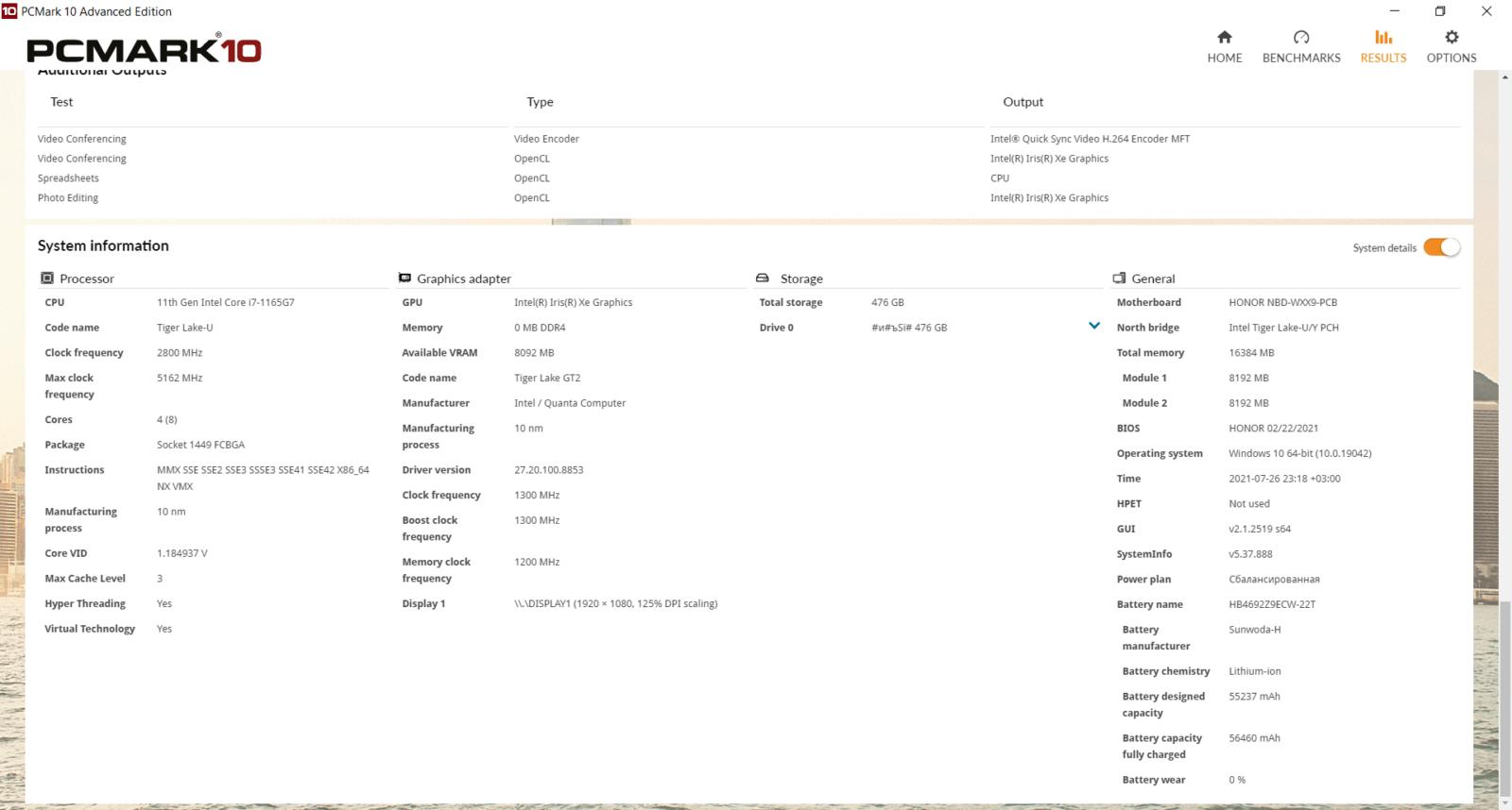 Обзор ноутбука Honor MagicBook 14 (2021): компактный и тихий (1 2 1)