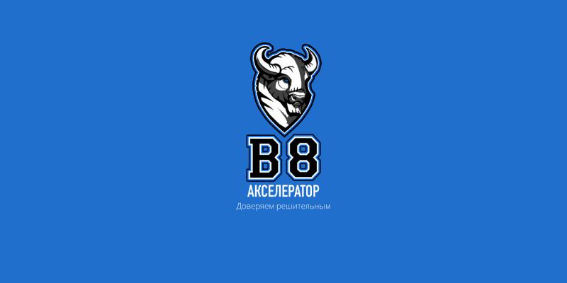 Якутский акселератор B8 инвестирует в 6 стартапов (24062019 2)