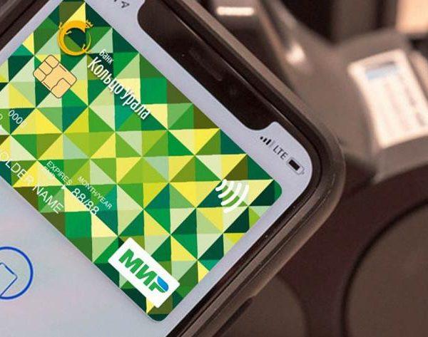 СберБанк подключил карты Мир к Apple Pay (323123 large large)
