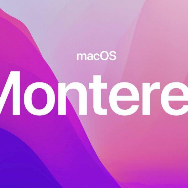 Как установить публичную бета-версию macOS Monterey (8eef27802d60490e4eb7264568d2a027)
