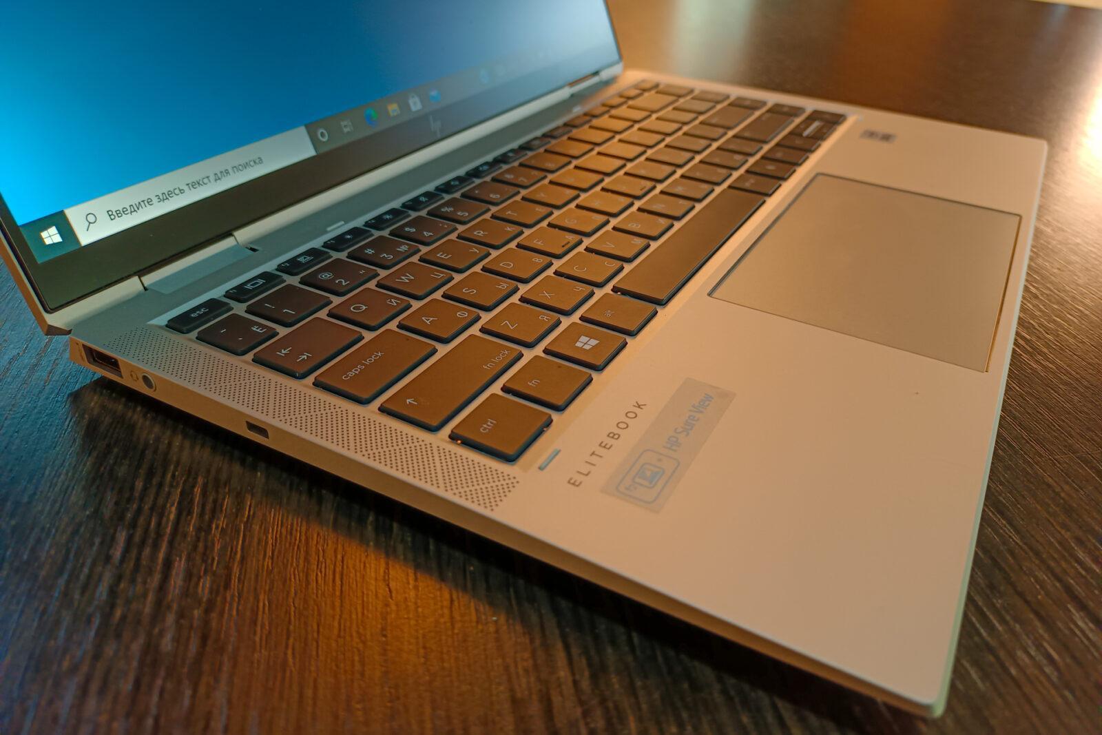 Обзор ноутбука HP EliteBook x360 1040 G7: трансформер для работы и развлечений (hp elitebook 1040 g7 48)