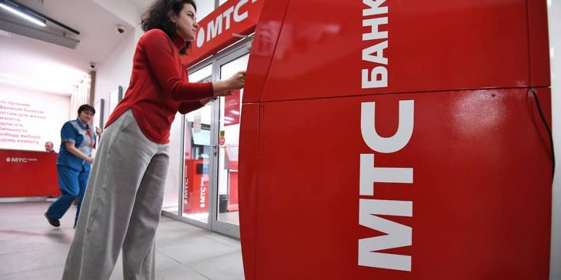 Сбер и МТС Банк запустили мгновенные переводы в СберБанк по номеру телефона (kmo 174874 00008 1 t218 194209)