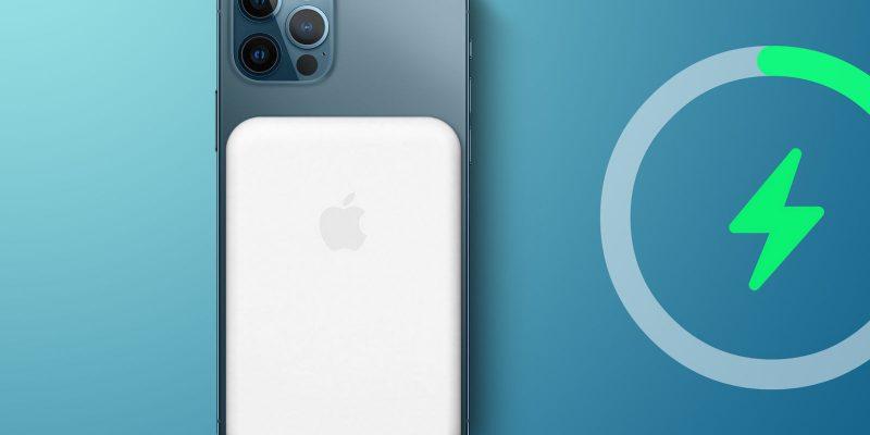 Аккумулятор MagSafe доказывает, что iPhone 12 поддерживает обратную беспроводную зарядку (magsafe charging brick feature)