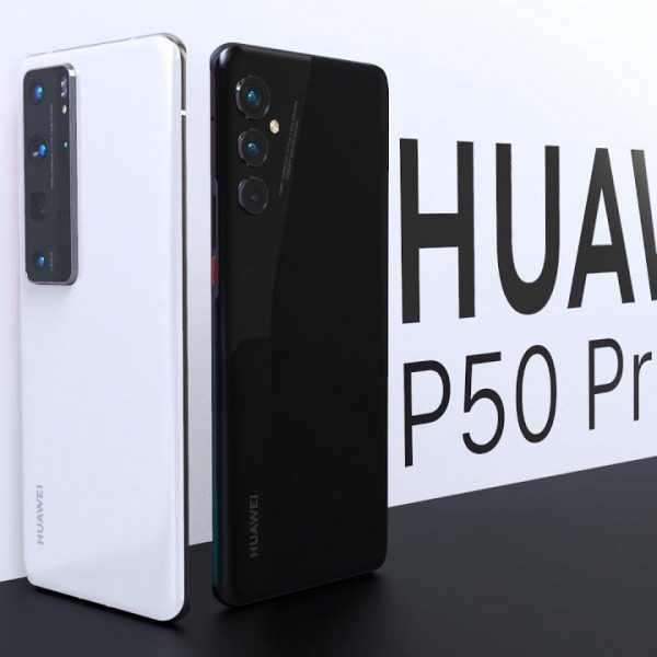 Раскрыты полные характеристики Huawei P50 Pro (maxresdefault 9)