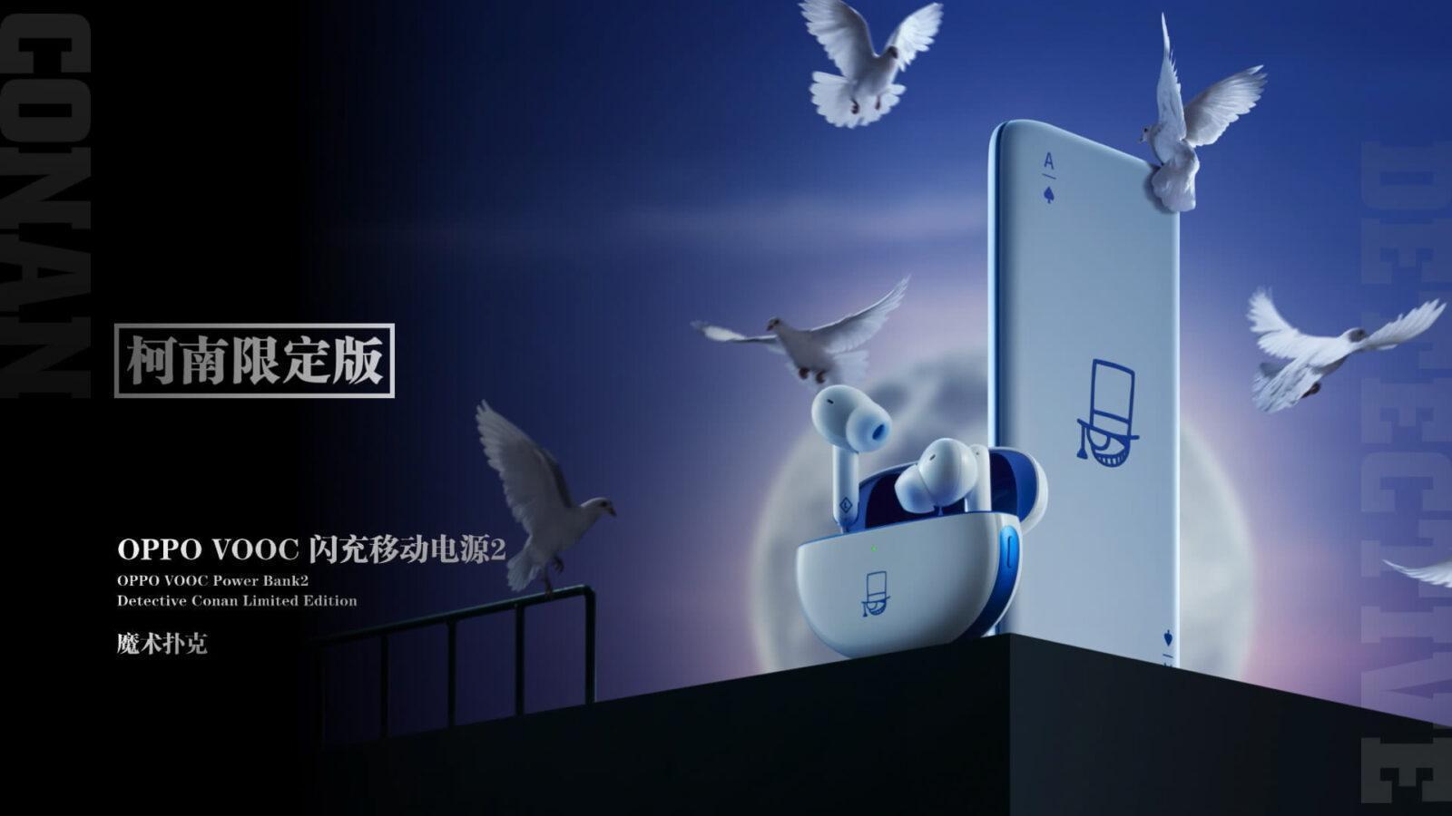 OPPO показала новую, эксклюзивную версию смартфона Reno6 Pro+ (oppo power bank earbuds detective conan)
