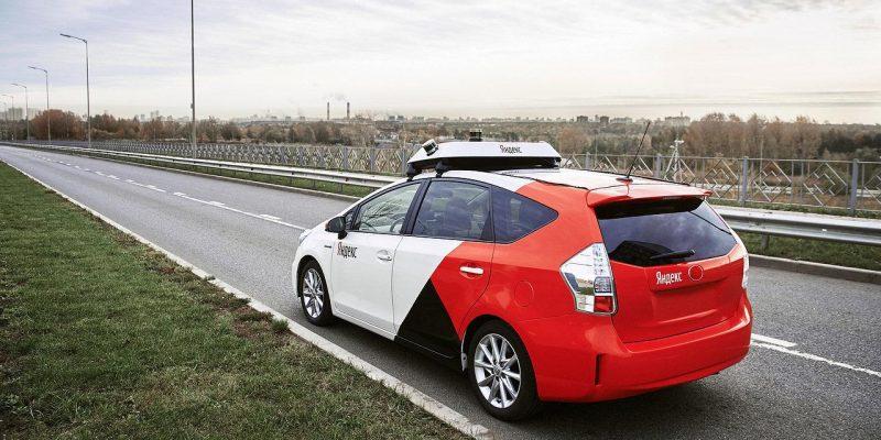Яндекс открыл крупнейший набор данных беспилотных автомобилей (orig 3)