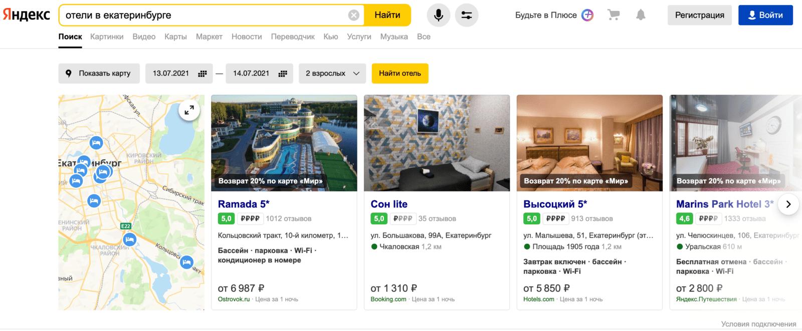 Яндекс запустил универсальные обогащённые ответы (orig)