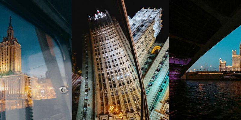 Международный проект Apple в Москве: «Семь сестёр» снято на iPhone (bez imeni 1)
