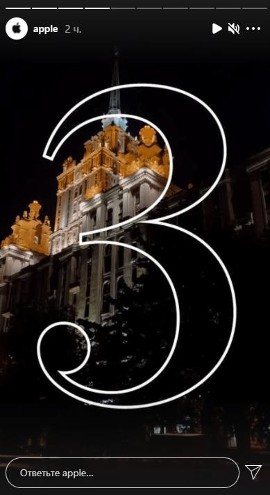 Международный проект Apple в Москве: «Семь сестёр» снято на iPhone (image 4)