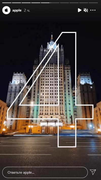 Международный проект Apple в Москве: «Семь сестёр» снято на iPhone (image 5)