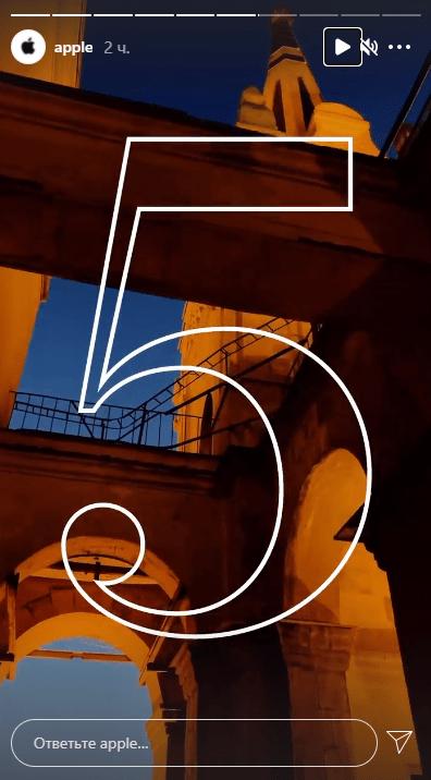 Международный проект Apple в Москве: «Семь сестёр» снято на iPhone (image 6)