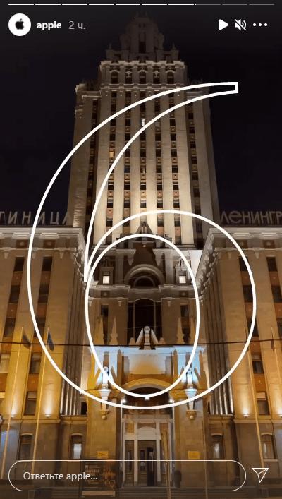 Международный проект Apple в Москве: «Семь сестёр» снято на iPhone (image 7)