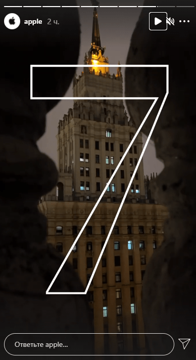 Международный проект Apple в Москве: «Семь сестёр» снято на iPhone (image 8)