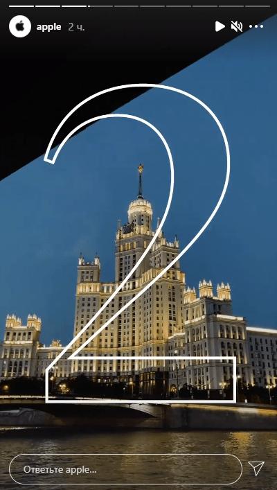 Международный проект Apple в Москве: «Семь сестёр» снято на iPhone (image 9)