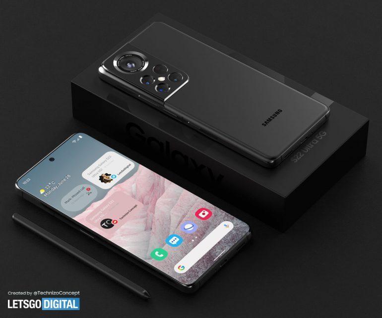 Samsung Galaxy S22 оснастят новым 50-мегапиксельным сенсором RGBW (samsung galaxy s22 ultra 6)