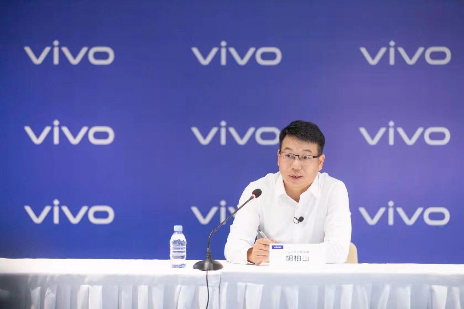 Vivo представила V1 – собственный процессор обработки изображения (1111)