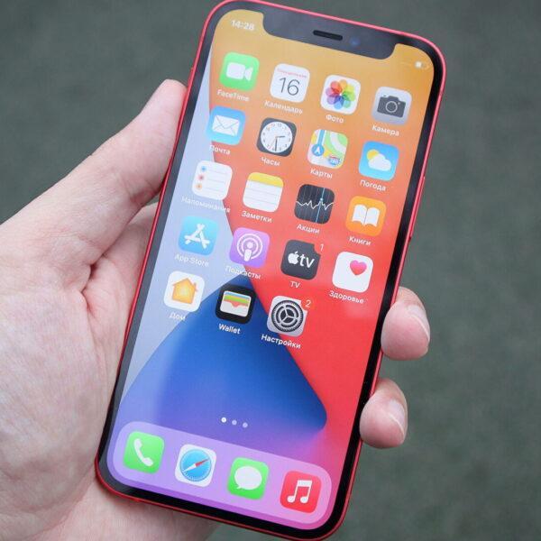 Apple выпустила обновление 14.8 для iPhone и iPad с устранением уязвимостей (1584885943 0 160 3072 1888 1920x0 80 0 0 8bb2f142952bb4fe2195c035ff7f2640)