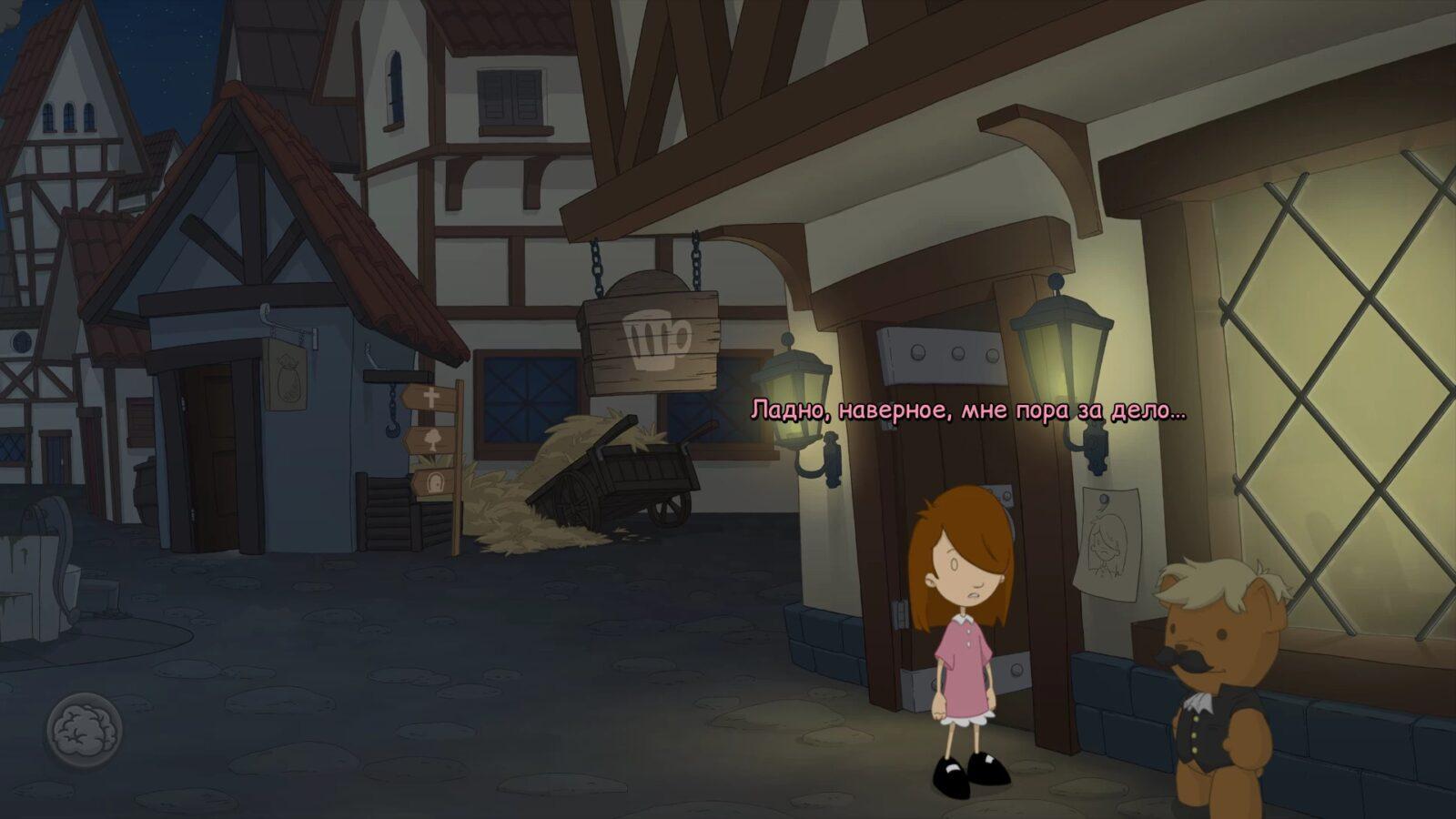 Обзор Anna's Quest: В погоне за утраченным чудом (20210721180307 1)