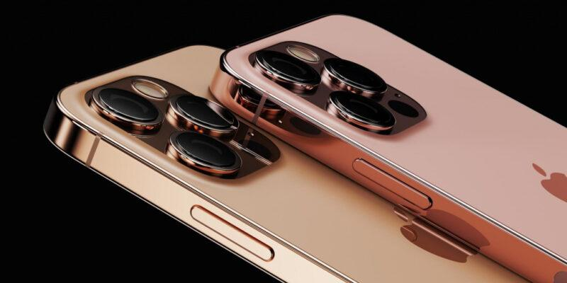 Apple представит iPhone 13 уже 14 сентября, теперь официально (4cd6d32dd21d96603e5f789f9dd71286)