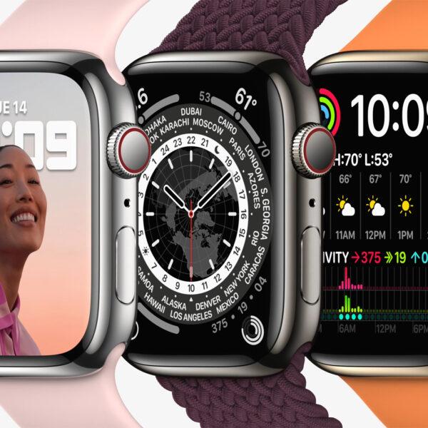 Новые Apple Watch series 7 поступят в продажу 15 октября (Apple watch series7 lineup 01 09142021)