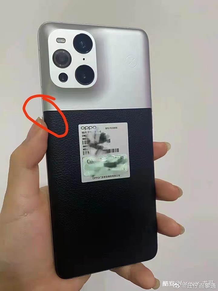 Раскрыт дизайн Oppo Find X3 Pro Photographer Edition (OPPO Find X3 Pro Photographer Edition)