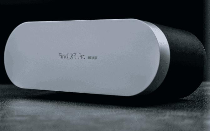 Представлен OPPO Find X3 Pro Photographer Edition (Oppo Find X3 Pro Photographer Edition)