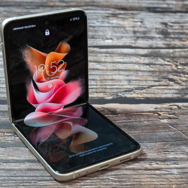 Обзор Samsung Galaxy Z Flip 3: складной смартфон для стильных (Samsung Galaxy Z Flip3 21)