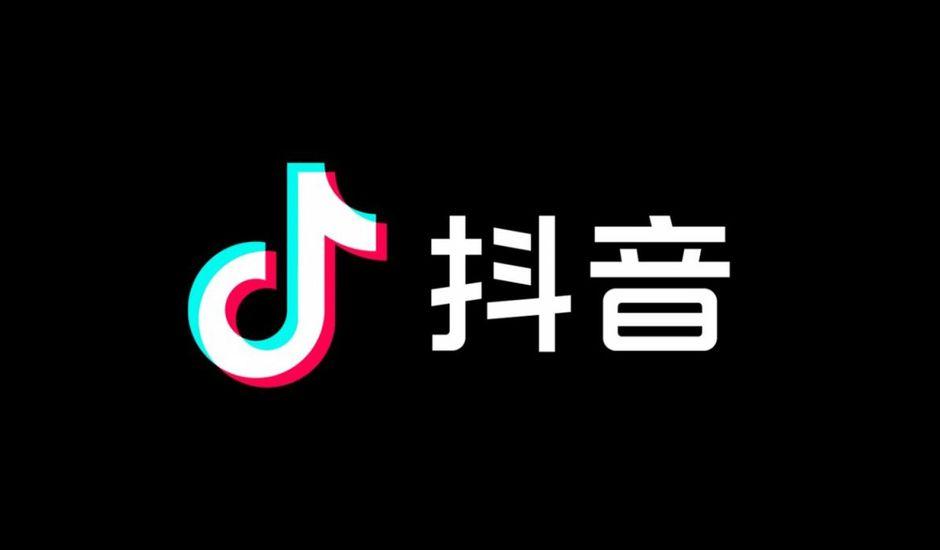 TikTok установил ограничение для юных пользователей на 40 минут в день в Китае (b062dcc025 1c20efa9ce)