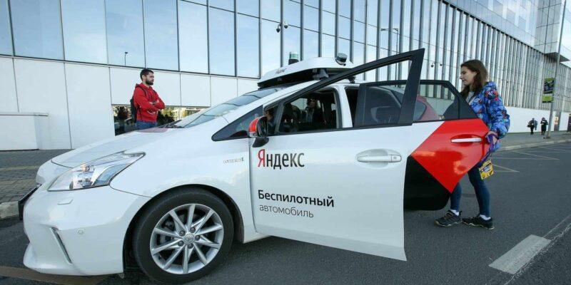Яндекс запустит беспилотное такси в Ясенево (bespilotnoe taksi2)