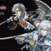 Castlevania Advance Collection вышла на консолях и ПК (castlevania advance collection)
