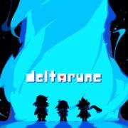 Вторая глава Deltarune выйдет 17 сентября (deltarune)