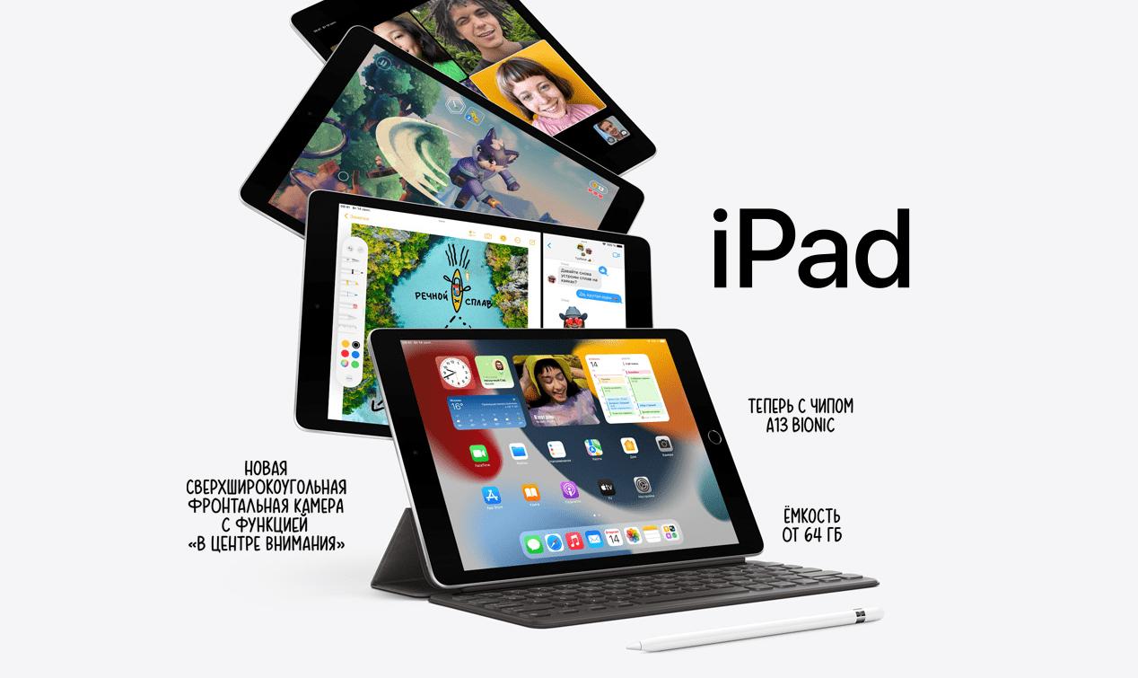 Всё, что показала Apple 14-го сентября: iPhone 13, Apple Watch series 7, новые iPad и iPad mini (image 16)