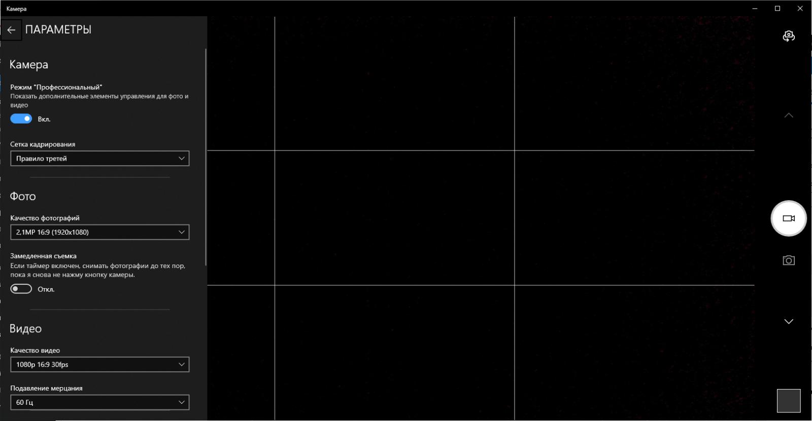 Обзор камеры JPL Vision Mini: видеозвонки во всей красе (image)