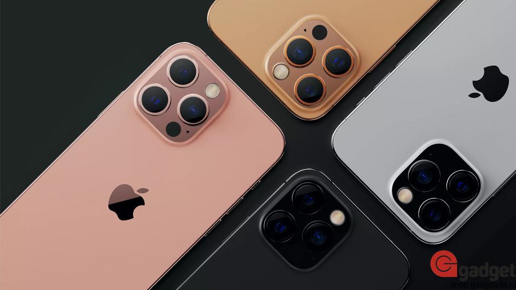 По результатам опроса компании Uswitch, десять миллионов британцев планируют купить iPhone 13 (iphone 13 pro 3 iphone 13 kupit iphone 13 cena iphone 13 ufa apple iphone 13 pro cena iphone 13 pro kupit iphone 13 pro max cena iphone 13 pro max kupit kupit)