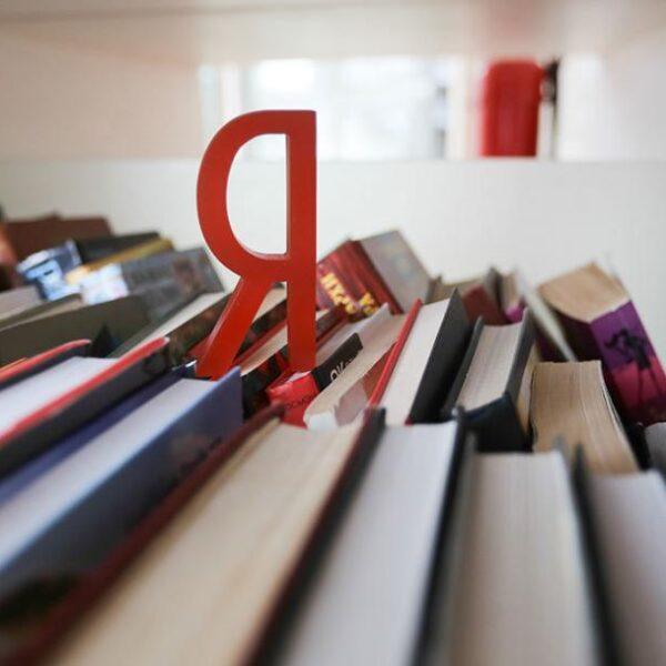 Найти нужную книгу в Яндексе стало проще (original 1sv3)