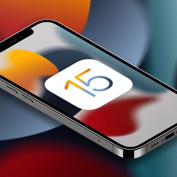 Как установить публичные бета-версии iOS 15 и iPadOS 15 (when will ios 15 come out 1 large)