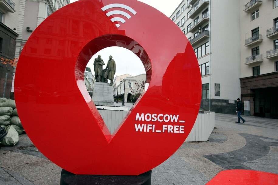 За год в Москве установили 1,7 тысячи новых точек доступа к бесплатному городскому Wi-Fi (08 IMG 0513)