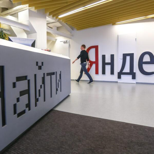 Яндекс упростил поиск и выбор онлайн-курсов (755356344331417)