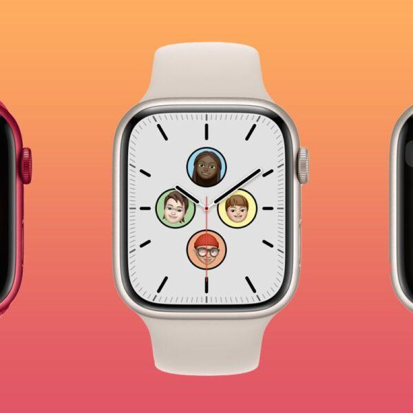 Цены Apple Watch Series 7 слили в сеть за час до начала предзаказа (Apple Watch Series 7)